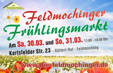 Feldmochinger Frühjahrsmarkt Banner